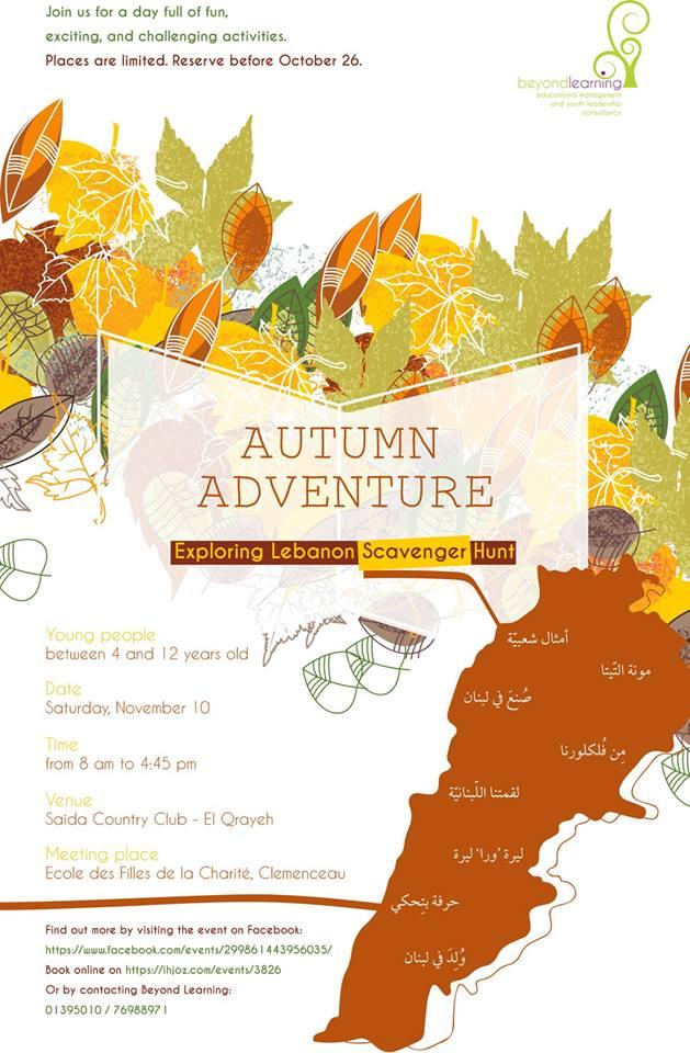 Autumn Adventure 2018